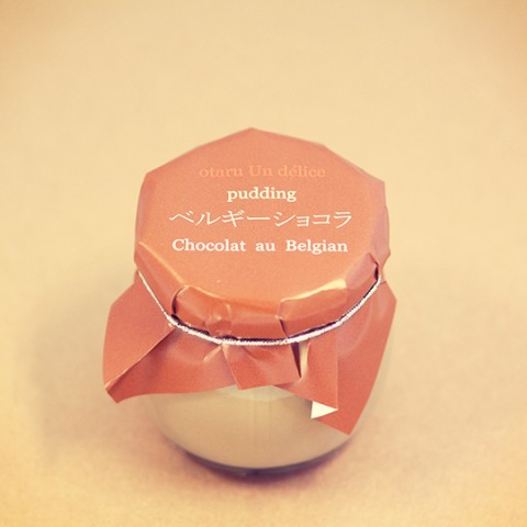 belgian_pudding